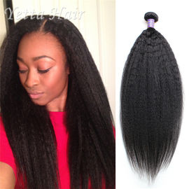 Beauty Mongolian 6A Virgin  Hair  Kinky Straight No Terrible Smell