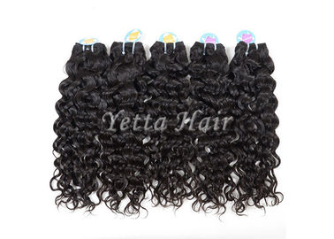 12'' - 30'' Italian Curly 8A Virgin Hair  Without Animal Or Synthetic Hair