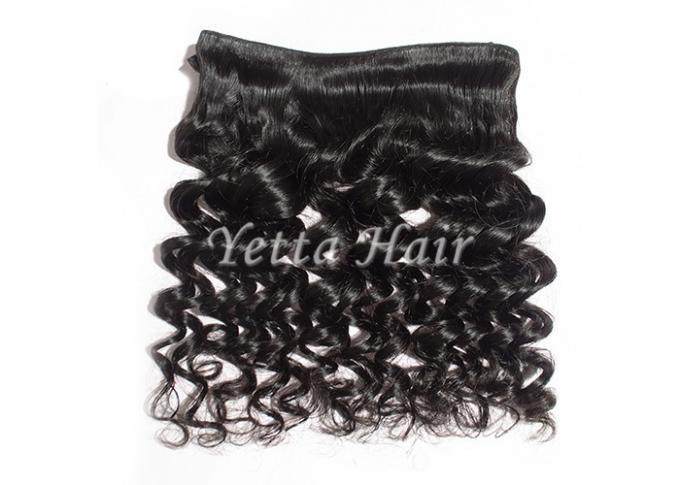 Bouncy Natural Wave Virgin Brazilian Curly Hair Extensions For Dream